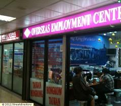 Aa Overseas Employment Centre Photos