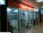 May Tailor & Laundry Photos