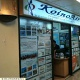 Koinoair Travel & Tours Pte Ltd (Lucky Plaza)
