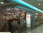 The Better Toy Store Pte Ltd Photos
