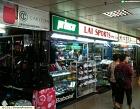Lai Sports Pte Ltd Photos