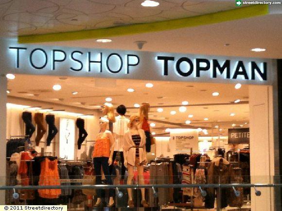 Topman (Tampines 1)