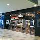 Times The Bookshop Pte Ltd (Tampines 1)