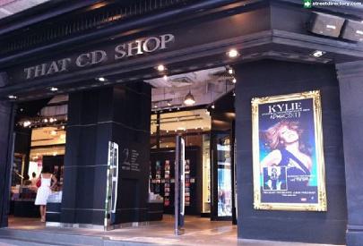 That Cd Shop Pte Ltd (Great World City)