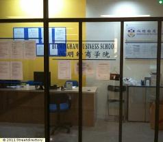 Birmingham Business School Pte Ltd Photos