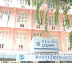 T.e.d. Huaxia School of Management Pte Ltd Photos