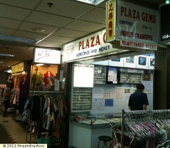 Plaza Gems Co Pte Ltd Photos