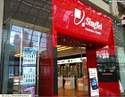 Singtel Exclusive Retailer Photos