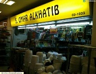 S Omar Alkhatib Photos