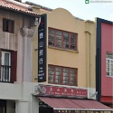 Thye Shan Medical Hall Pte Ltd (Kreta Ayer Shop Houses)