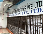 Union Marketing & Industries Pte Ltd Photos