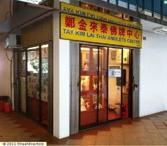 Tay Kim Lai Thai Amulets Centre Photos