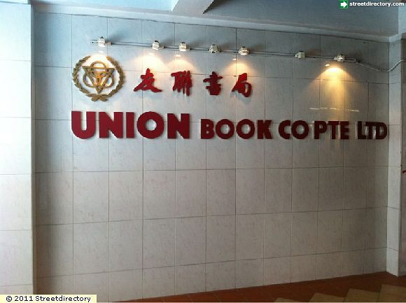 Union Book  Co. Pte Ltd (Bras Basah Complex)