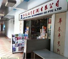 Xinhua Cultural Enterprises (S) Pte Ltd Photos