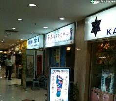 Quan Hing Beauty & Foot-reflexology Centre Photos