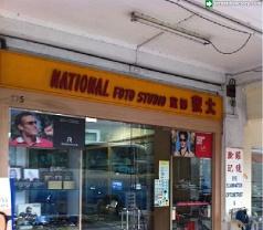 National Foto Studio Photos