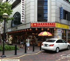 Sin Chew Chinese Cultural Products Supermart Pte Ltd Photos