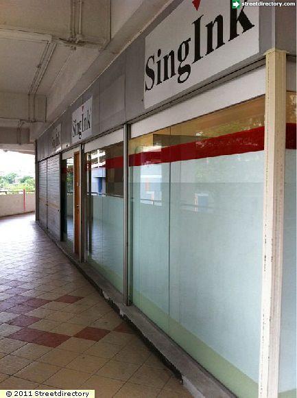 SingInk (Sim Lim Square)