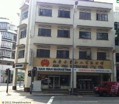 Nan Wah Marketing Pte Ltd Photos
