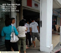 603 Tau Sar Piah Pte Ltd Photos