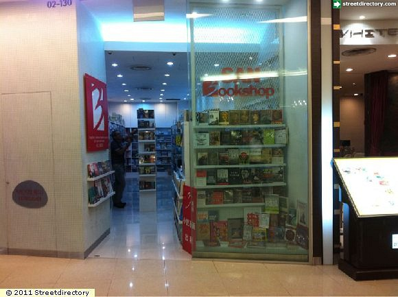 San Bookshop (VivoCity (Vivo City))