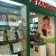 Standard Photo Pte Ltd (Junction 8 Shopping Centre)