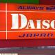 Daiso (VivoCity (Vivo City))