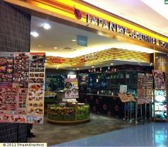 Japanese Gourmet Town Photos