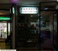Yu Yi Rubber Stamp & Print Photos