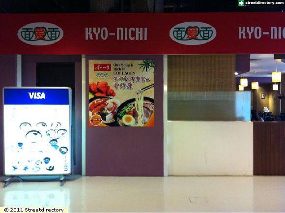 Kyo-Nichi (Marina Square)