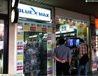 Blue Max Enterprise Pte Ltd Photos