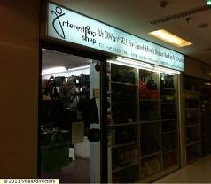 Interesthing Shop Photos