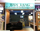 Wan Yang Health Product & Foot Reflexology Centre Photos