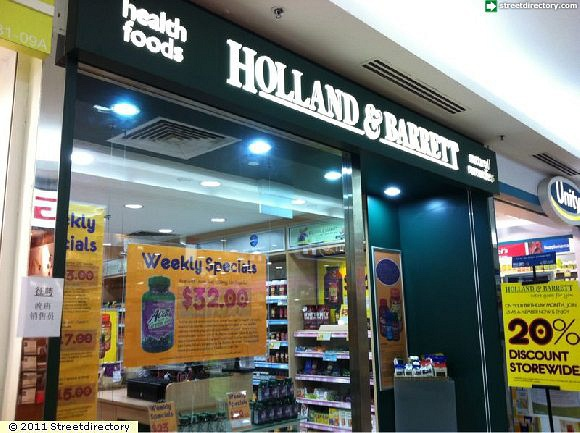 Holland & Barrett (Tiong Bahru Plaza)