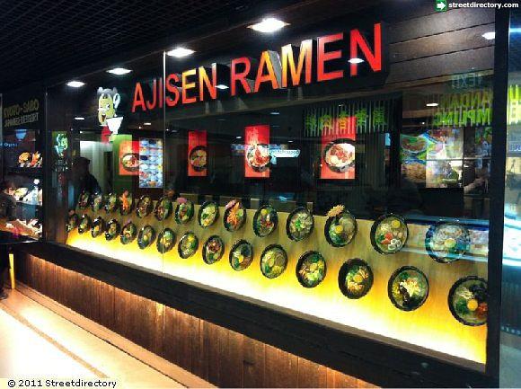 Ajisen Japanese Restaurant (Tiong Bahru Plaza)
