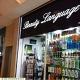 Beauty Language (Tiong Bahru Plaza)