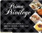 Prima Tower Pte Ltd Photos