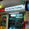 Lee Hwa Toy Trading (Taman Jurong Shopping Centre)