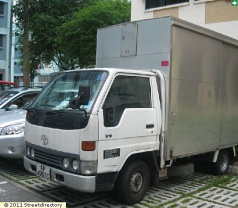 Seng Hong Brothers Transport Photos
