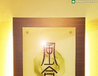 Classic Feng Shui Mastery Photos