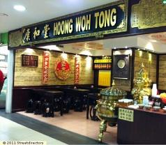 Hoong Woh Tong Pte Ltd Photos