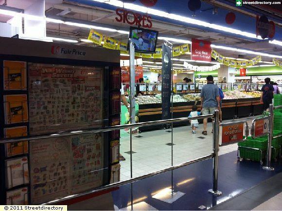 NTUC Fairprice Co-operative Ltd   (Hougang Mall)