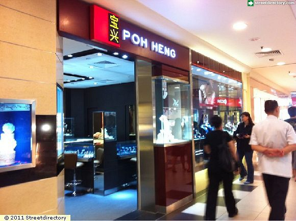 Poh Heng Jewellery Pte Ltd (Hougang Mall)