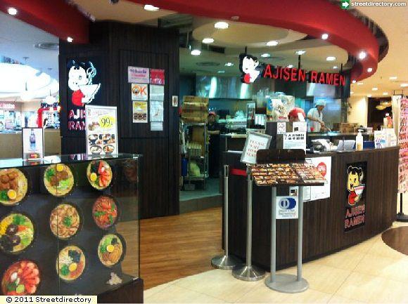 Ajisen Japanese Restaurant (Hougang Mall)