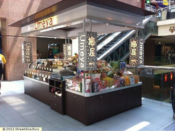 Umeya Food Services Pte Ltd (Tiong Bahru Plaza)