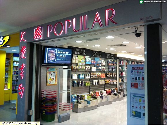 Popular Book  Co. Pte Ltd (Tiong Bahru Plaza)