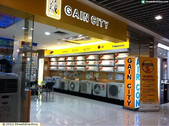 Gain City Best-Electric Pte Ltd (IMM Building)