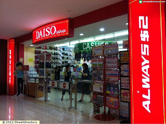 Daiso (IMM Building)