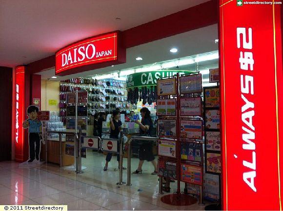 Daiso (IMM Building)