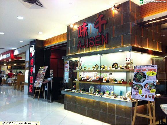 Ajisen Japanese Restaurant (IMM Building)